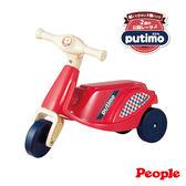 【奇買親子購物網】日本People 公園競賽滑步車putimo(復古紅/復古藍)