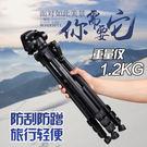 貝陽K9500單反相機手機攝像機三腳架 ...