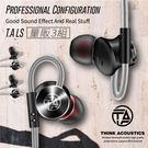 量販X3|官方授權正品-- T.A-LS 人體工學設計配戴 ,高清晰重低音耳機 絕佳音質 現貨 磁吸式