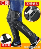 騎行保暖護膝-冬季摩托車護膝保暖騎車電動車護腿擋風裝備騎行防風防寒男女專用 糖糖日系