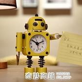 學生用鬧鐘兒童卡通專用鬧鈴床頭可愛創意個性機器人小男孩時鐘表 奇妙商鋪