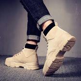 冬季馬丁靴英倫風男靴工裝高幫男鞋中幫棉靴復古短靴子潮 森雅誠品