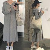 【GZ A3】長版洋裝 韓版素面休閒連身裙 連帽中長版長袖洋裝