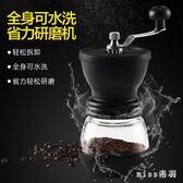咖啡磨豆機手搖咖啡豆研磨機水洗家用陶瓷芯磨粉咖啡豆手動咖啡機 qf3164【miss洛羽】