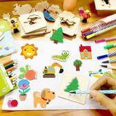兒童玩具1-2-3-4-6周歲寶寶繪畫男女孩益智拼圖早教開髮智力禮物【快速出貨】