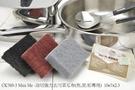 KEYTOSS 詰朵斯 油切強力去污菜瓜布(焦.炭.垢專用) 3入 CK769-3 台灣製