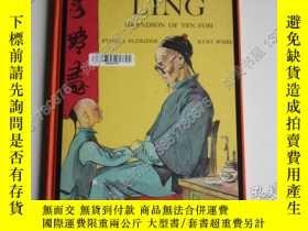 二手書博民逛書店【罕見】 《 LING - GRANDSON OF YEN-FO