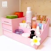 塑料桌面收納盒創意雜物整理辦公桌面化妝品刷儲物盒置物架WY
