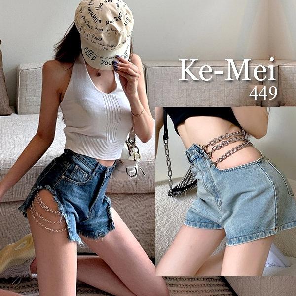 克妹Ke-Mei【ZT67411】JP復古泫雅辛辣金屬鍊條造型牛仔短褲