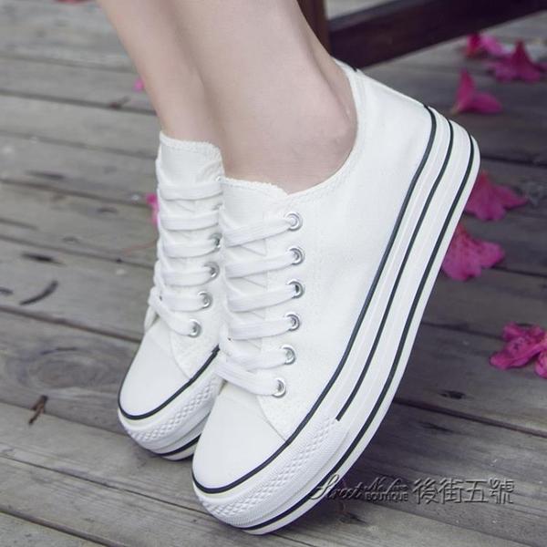2020新夏秋韓版男女懶人板鞋情侶厚底百搭帆布鞋子學生經典男鞋 後街五號