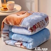 兒童嬰兒毛毯雙層加厚寶寶蓋毯新生兒小毯子秋冬季空調珊瑚絨被子