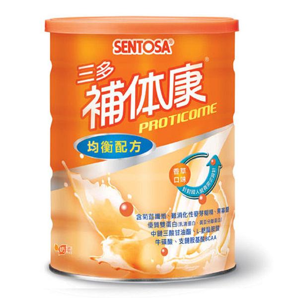 三多 補体康均衡配方奶粉 865g/罐