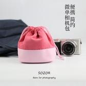 微單相機包索尼6400L富士XA7XT30X100攝影包佳能M62Mark II相機套 麻吉好貨