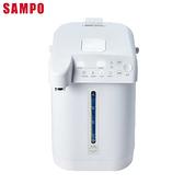 SAMPO聲寶 4.5L智能熱水瓶KP-LD45MT【愛買】