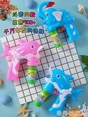 泡泡機 兒童全自動吹泡泡機泡泡水玩具泡泡槍抖音仙女同款網紅少女心電動『鹿角巷』