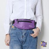 腰包 超薄收錢運動跑步手機腰包女2019男士時尚多功能防水高彈力隱形包 8色