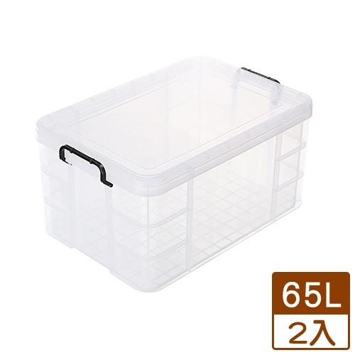 【2件超值組】聯府KEYWAY 強固型掀蓋整理箱K-036【愛買】