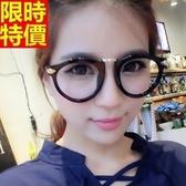 眼鏡架-韓版復古黑框時尚男女鏡框4色67ac15【巴黎精品】