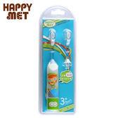 【虎兒寶】HAPPY MET兒童語音電動牙刷(附替換刷頭X1) - 綠精靈款