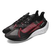 Nike 慢跑鞋 Zoom Gravity 黑 紅 男鞋 運動鞋 大勾勾 【ACS】 BQ3202-005