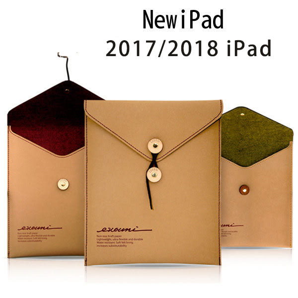 【A Shop】EVOUNI E09 纖_天然木漿信封護套 for 2017 / 2018  new iPad