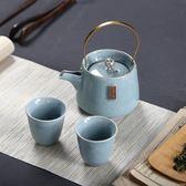 哥窯茶具陶瓷便攜旅行一壺兩杯茶具套裝整套提梁壺茶濾公道杯   潮流前線