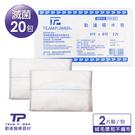 【勤達】 (滅菌)4X6吋 棉墊、吸水墊...
