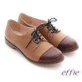 effie 街頭玩味 全真皮雙色拼接牛津鞋 咖啡