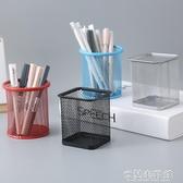 筆筒 創意彩色圓型網格金屬多功能筆筒 韓國時尚桌面辦公用品收納擺件 米蘭潮鞋館