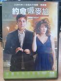 影音專賣店-C05-019-正版DVD*電影【約會喔麥尬】-史提夫卡瑞爾*蒂娜費