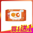 (買一送一) 優生 維生素C嬰兒柔濕巾 ...
