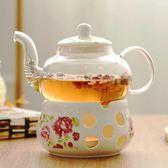 茶壺陶瓷花茶壺 花茶具花茶杯玻璃花草水果花果茶壺耐熱蠟燭加熱套裝 免運直出 交換禮物