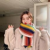 彩虹條紋針織圍巾女秋冬百搭披肩兩用韓版可愛圍脖【聚寶屋】