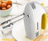 志高 迷你大功率電動打蛋器家用手持打蛋機和面打奶油機攪拌烘焙 城市玩家