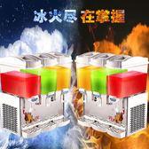 飲料機四缸冷飲機商用冷熱奶茶機全自動果汁機多功能飲料機可樂機    WD