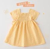 兒童洋裝 裙子2021夏季嬰兒公主裙洋氣小童0-1-3歲純棉5女童格子洋裝
