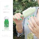 e-nail~(P369 / 情人果QQ) 可剝式指甲油