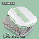 推薦(送保溫袋)304不銹鋼分格保溫飯盒微波爐成人學生便當盒1層餐盒(滿1000元折150元)