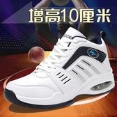 球鞋森高男士增高鞋高筒休閒運動鞋內增高男鞋10cm秋冬季增高籃球鞋男 新品