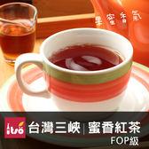 一手私藏世界紅茶│台灣三峽蜜香紅茶-茶包(10入/袋)