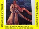二手書博民逛書店【罕見】2008年 Be...
