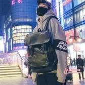 皮質後背包 港風街拍潮男後背包男韓版原宿百搭大容量學生書包軟面皮背包 2色