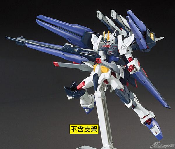 鋼彈模型 HGBF 1/144 驚異攻擊自由鋼彈 創鬥者AR TOYeGO 玩具e哥