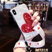 手機殼iphonex手機殼iphone7全包7plus6s帶掛繩7蘋果6防摔x套8    萌萌小寵