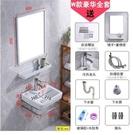 (W款支架盆全套含鏡) 洗手盆衛生間三角陽臺洗臉盆櫃組合陶瓷簡易面池掛牆式