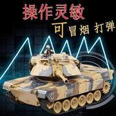 遙控坦克 可發射履帶式冒煙打彈裝甲車兒童玩具男孩充電動對戰坦克 卡菲婭