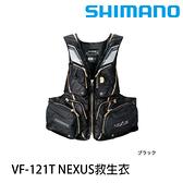 漁拓釣具 SHIMANO VF-121T NEXUS 黑 #2XL [救生衣]