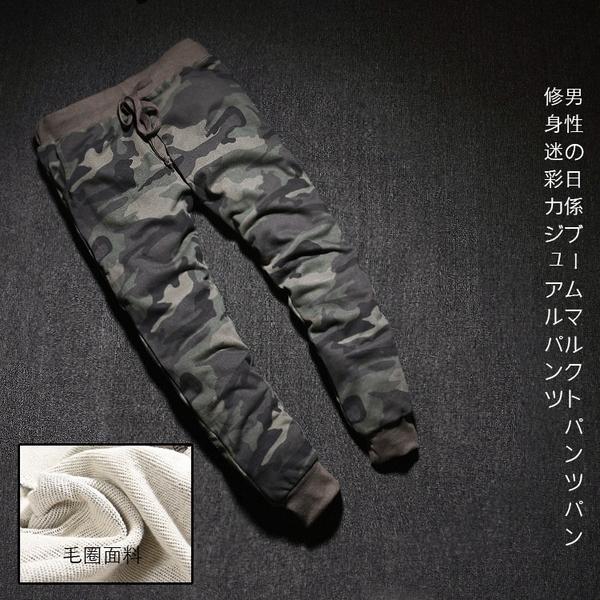 縮口褲 男士迷彩休閒褲束口大碼運動長褲 男裝修身小腳毛圈衛褲