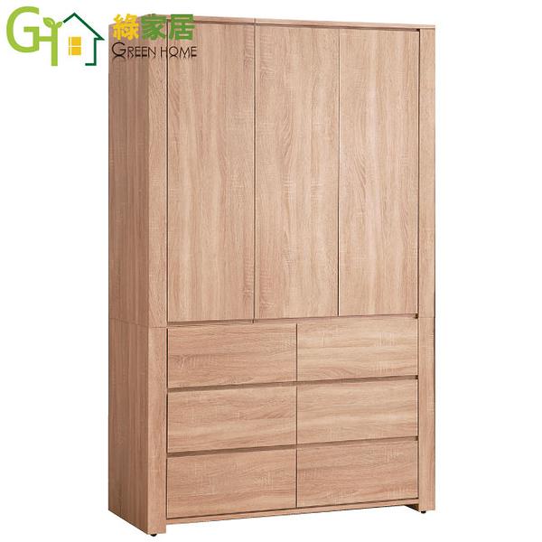 【綠家居】珊朵 木紋4尺開門式六抽衣櫃(雙吊桿+開放層格)