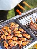 燒烤爐 不銹鋼燒烤爐家用全套燒烤架戶外用具野外烤肉碳烤爐木炭烤串爐子 宜品居家